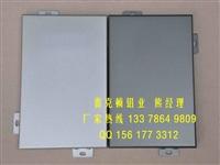 供给氟碳铝单板-曲面弧形铝单板