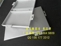 供给海南铝单板-氟碳铝单板-曲面弧形铝单板