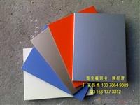 铝单板-铝扣板-铝方通-铝蜂窝板
