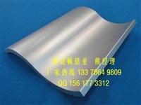 供给曲面弧形铝单板-佛山厂家