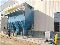 工业粉尘治理 布袋除尘设备 厂家直销