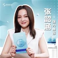 2019年网红初羡燕窝奢宠水光面膜一盒多少钱,公司是什么模式