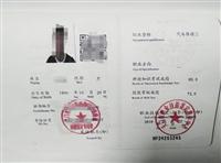 汽车维修工证 资格等级证怎样报考 须要甚么条件