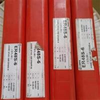 广州回收焊带