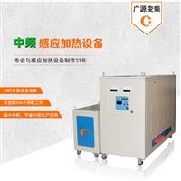 中频感应熔炼炉小型电熔炉热处理