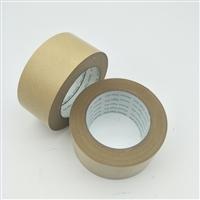 自粘牛皮纸胶带 牛皮纸胶带厂家 进口牛皮纸胶带
