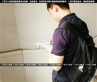顺德区房屋结构检测评估、钢结构检测中心