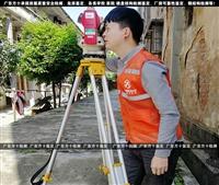 武江区建筑结构检测、房屋质量鉴定机构