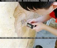清远市连南县房屋抗震检测