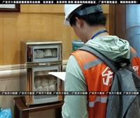 厂房质量检测鉴定单位名录