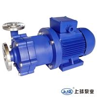 上海磁力泵 上球磁力泵 25CQ-15P型不锈钢磁力泵 304不锈钢无泄漏