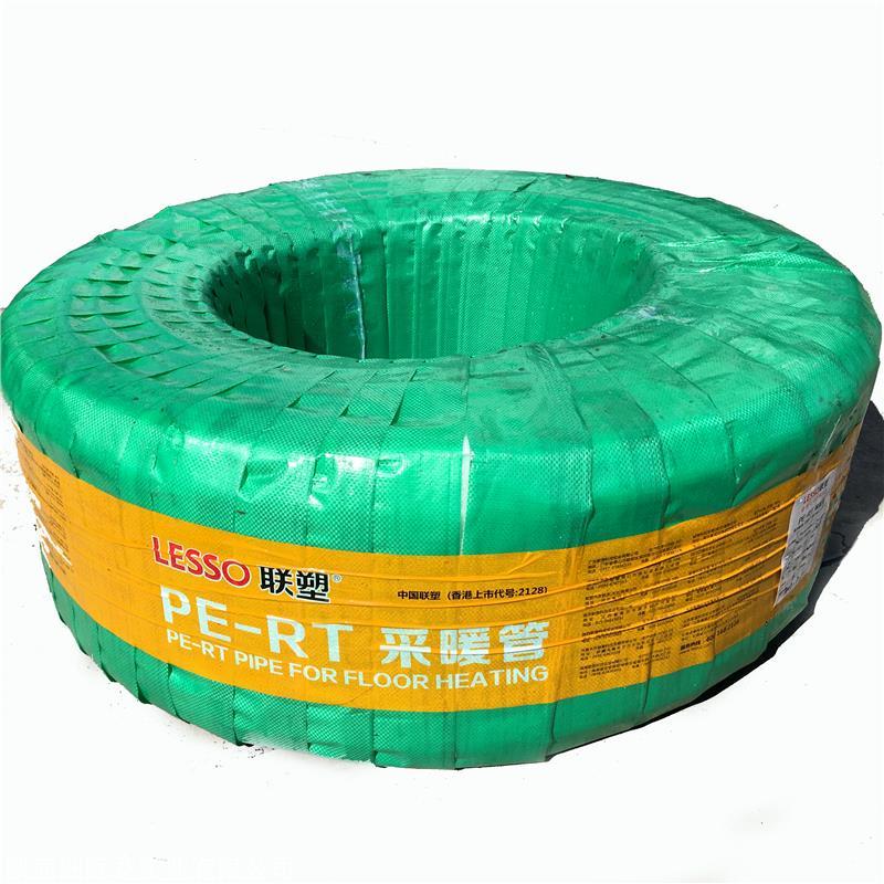 联塑PERT地暖管 国标地暖盘管 耐高温聚乙烯地暖管现货供应