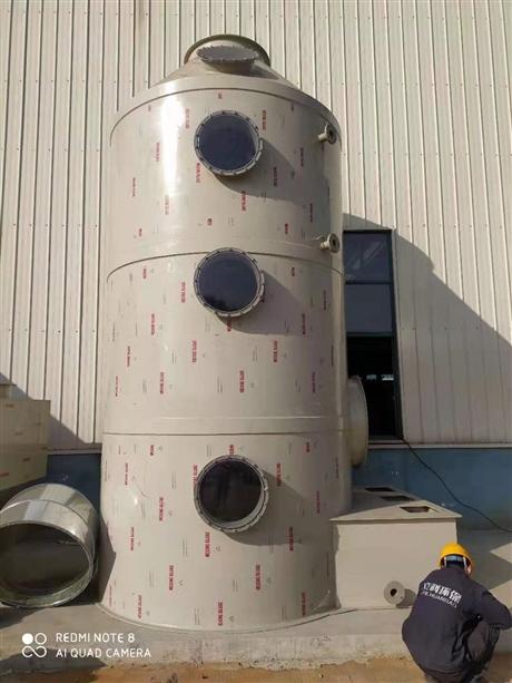 订制PP喷淋塔有机废气治理