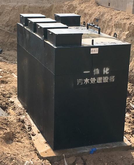 环保生活污水 生活废水处理 环保污水设备价格 环保污水处理厂家