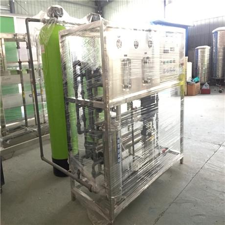 工业水处理设备 工业用水设备 纯化水设备厂家 反渗透设备厂家