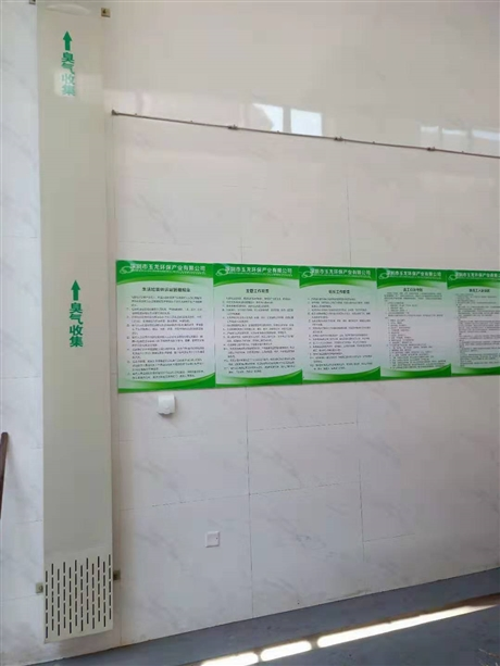 垃圾站除臭设备工程深圳厂家