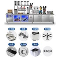 開一個奶茶店大概要,奶茶設備,河南隆恒免費教技術