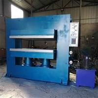 平板硫化機 橡膠注壓成型機 橡膠平板硫化機 實驗硫化機廠家