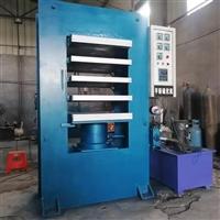 橡膠平板硫化機 硅膠平板硫化機 密封圈平板硫化機 液壓機廠家