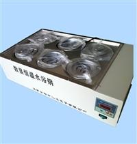 哈爾濱實驗室設備水浴鍋