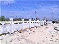 清华石业 定做石栏杆 石栏杆护栏 寺庙石栏杆