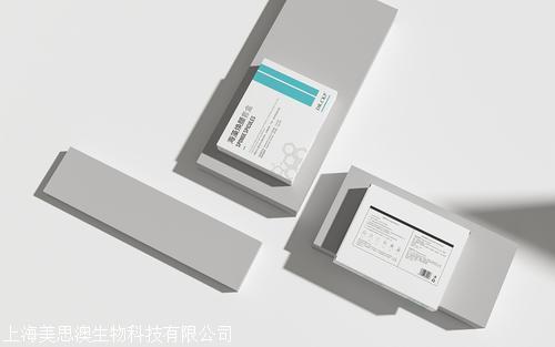 上海化妆品代加工OEM/ODM