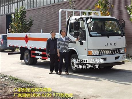江淮骏铃5.165吨5米气瓶和记彩票APP,高栏和栏板任您选