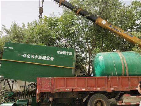 环保污水处理设备 污水处理设备 地埋一体化污水处理设备