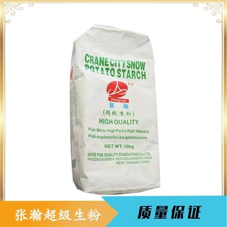 土豆淀粉家用 食用裹粉勾芡淀粉 张瀚土豆生粉10kg