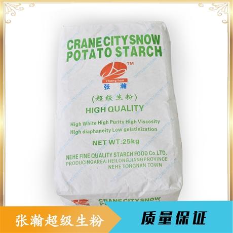 土豆淀粉家用 食用裹粉勾芡淀粉 张瀚土豆生粉25kg