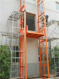 宿州垂�z直升降货梯 导轨式升降平台 双缸师傅双轨式导轨货梯  厂家