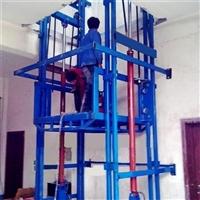 黄山导轨式货梯 货梯厂家链条式导轨货梯 厂家