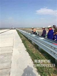 护栏板 波形护栏板  护栏板厂家