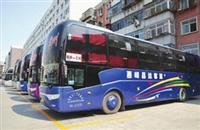 沧州市到丽水客车长途汽车