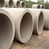 无砂水泥管-钢筋水泥管-水泥管厂家