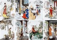 華豫之門鑒寶欄目 王躍林瓷板畫