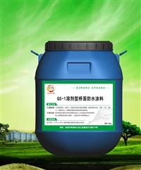 三元乙丙橡胶防水涂料 水性橡胶材料