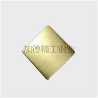 拉絲黃金不銹鋼板發紋鈦金磨砂