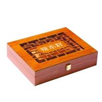 紅木木盒包裝  防紅木木盒包裝   龍港木盒廠家   平陽木盒廠家