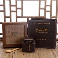 三七木盒包裝  西洋參木盒包裝  桐木木盒包裝  松木木盒包裝