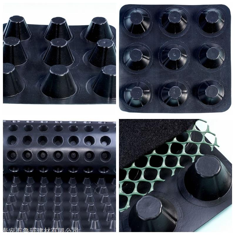 凹凸型排水板加盟销售*价格优惠