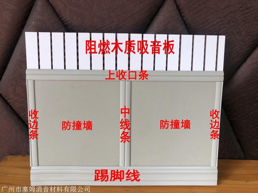 纪委谈话室软包-具体应用及室内样式案例