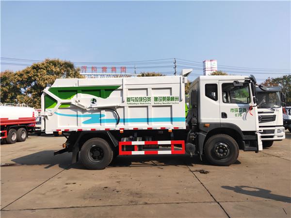 养殖场清理化粪池10吨干粪污粪运输车生产厂家