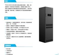 华为TP481200B大容量48V直流通信电源设备现货出售