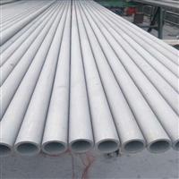 不锈钢无缝管生产厂家有TS证压力管道生产许可证