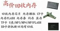新聞武漢戴爾SC8000存儲回收報價