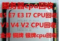 新聞北京戴爾RMC450F存儲回收行情