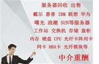 新聞杭州戴爾SC7020存儲回收多少錢