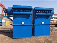 订制布袋除尘设备工业除尘器