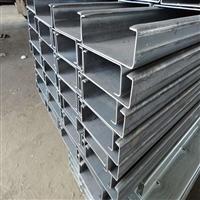 C型钢多少钱一吨 昆明C型钢厂家价格